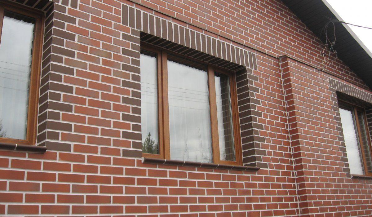 Утепление кирпичного дома. Создание вентилируемого фасада как оптимальный метод теплоизоляции стен из кирпича